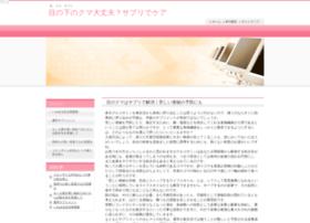 enkraloyun.org