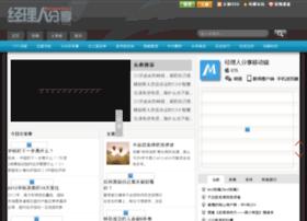 enlad.com