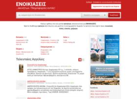 enoikiaseis.gr