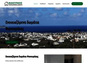 enoikiazomena-fanourakis.com