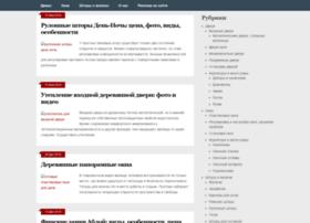 enoza.ru