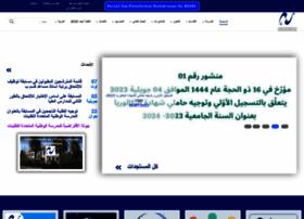 enp.edu.dz