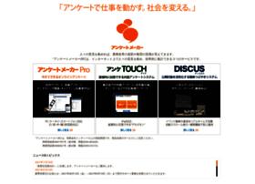 enqmaker.jp