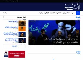 ensafnews.com