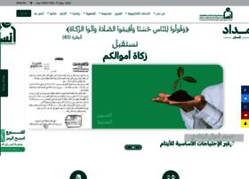 ensan.org.sa
