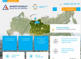 ensbyt.ru