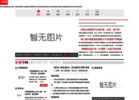 ent.cnhan.com