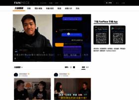 ent.fanpiece.com