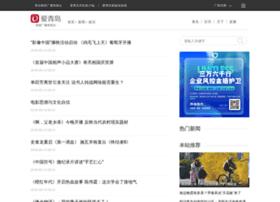ent.qtv.com.cn