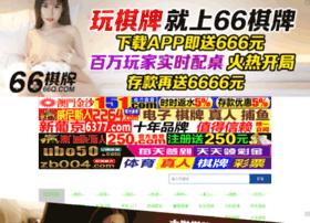 ent66.com