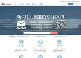 entadm.sina.net
