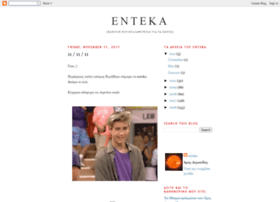 enteka.blogspot.com