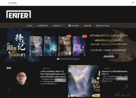 enter-books.com