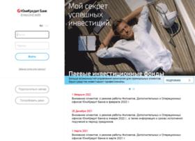 enter.unicredit.ru