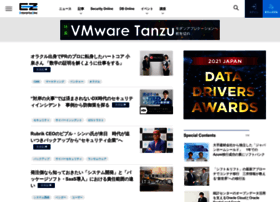 enterprisezine.jp