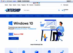 entershop.net