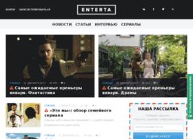 enterta.ru