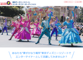 entertainer.olc.co.jp
