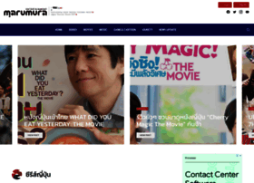 entertainment.marumura.com