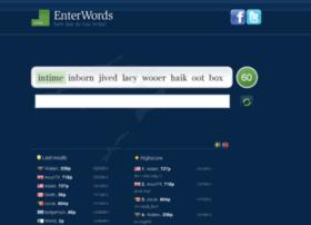 enterwords.com