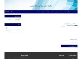 entezami.sinaweb.net