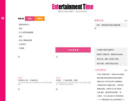 entime.com.cn
