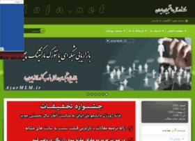 entofa.net