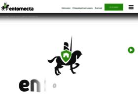 entomecta.gr