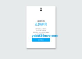 entreanuncio.net