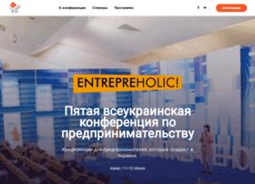 entrepreholic.com.ua