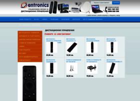 entronics-bg.com