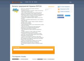 entua.reformal.ru