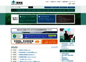 env.go.jp