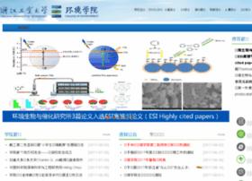 env.zjut.edu.cn