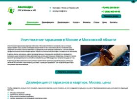 enves.ru