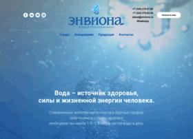 enviona.ru