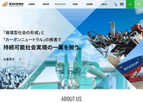 envipro.jp