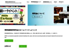 environmentalmap.org