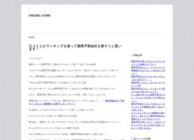 enzuc.com