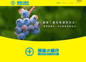 enzymesbank.com