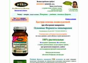 enzymi.ru