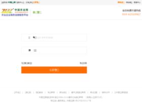 eo.zgny.com.cn
