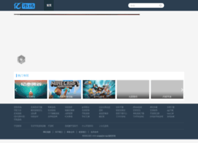 eoemarket.com