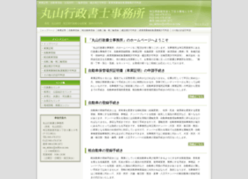 eoffice-m.com