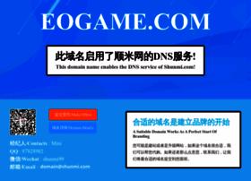 eogame.com