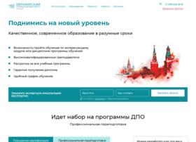 eoi.ru