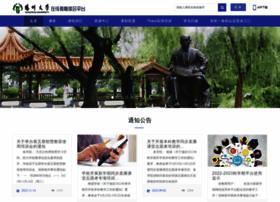 eol.yzu.edu.cn