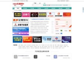 eooioo.com