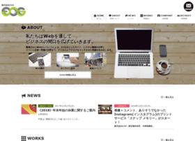 eos-j.co.jp