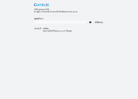 eos.in.th